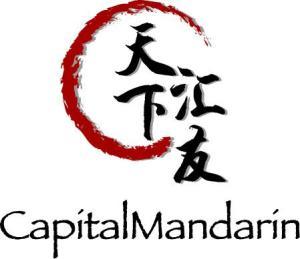 capitalmandarin